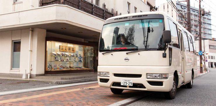 ふく処 喜多川送迎 バス
